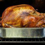 Курица по-турецки в рассоле
